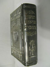 1954 Tanach Israel Sinai Metal Silver Covers Kotel & Twelve Hebrew Tribes Bible