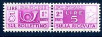 ITALIA 1947 - PACCHI POSTALI   5  Lire   RUOTA  NUOVO **