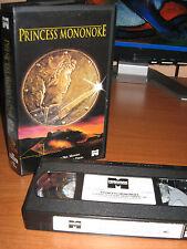Principessa Mononoke (VHS usata)