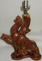 Mid Century BROWN YELLOW - FIGURAL REARING PANTHER TV Lamp WORKS!