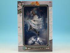 Ichiban Kuji Gin Tama Gold / Silver B Prize Gintoki Display Figure Banpresto
