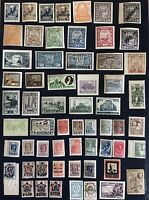Russia 1918 - 1940s Collection of Early Soviet Mint Stamps