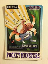 Pokemon Carte / Card Gloom Pocket Monsters 44