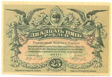 Russia Ukraine & Crimea Odessa 25 Rubles 1917 XF+ #S337c