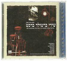 BERTULD BRECHT IN HEBREW MUSICALS SONGS ISRAELI 1965 RECORDING 2000 OOP CD