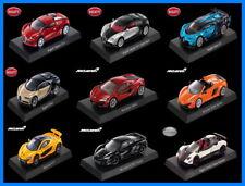 TAIWAN 7-11 HYPER CAR COLLECTION 1/64 Pagani Bugatti McLaren 12 SET