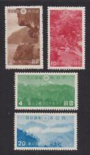 J809 Japan 1941 MVLH OG Tsugitaka-Taroko NP Sc#320-323
