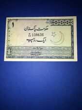 Pakistan Banknote 1 Rupee Banknote Nd(1974)
