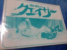 RARE The Qwaser of Stigmata Katja Special Long Poster Official FS +TrackingNo.
