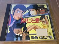 Lupin the Third 3rd Japan Anime CD ~ LUPIN THE THIRD THEME COLLECTION