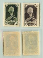Russia USSR, 1947 SC 1087-1088, Z 1011-1012 mint. f380