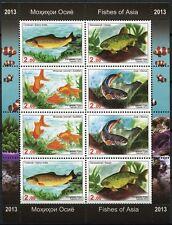 Tadschikistan Tajikistan 2013 Fische Fishes Poissons 647-650 A Kleinbogen MNH