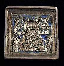 Vecchia grande viaggio icona icona HL. Nikolaus miracolo colpevoli BRONZO SMALTO Russia