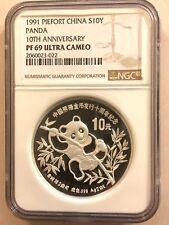 China 1991 2 oz Piefort Silver Proof Panda 10 Yuan - NGC PF69UC SN: 2060023-022