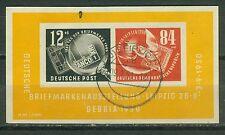 DDR Block 7 PF IV gestempelt - MI = 550 € , Briefmarkenausstellung Debria 1950
