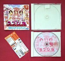 Love Hina Totsuzen no Engeji Happening - SEGA - DC - DREAMCAST - MUY BUEN ESTADO