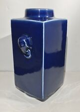 Antique Chinese Square Cobalt Blue Elephant Handle Qing Dynasty Vase