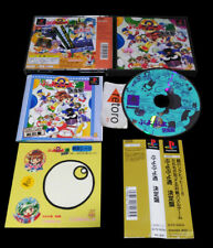 PUYO PUYO 2 Playstation PSX Play1 Station PS1 PSone JAP Namco Spine