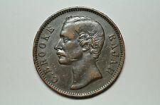 mw4798 Sarawak; Cent 1889 H Charles Johnson Brooke Rajah 1868-1917 KM#6