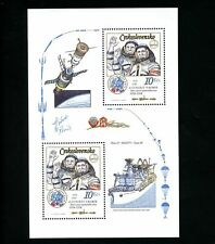 LOT 83841 MINT NH 2455 SPACE SOUVENIR SHEET CZECHOSLOVAKIA
