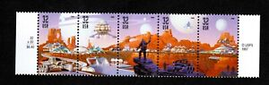 USA #3238-42 - 32 cent Space Discovery - se-tenant strip of 5  VF/MN