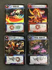 Duel Masters Metal Cards DMD03 DMD04 2011 1a/1b/2a/2b/15 Wizards Holiday Gift NM