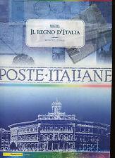 Il regno d' Italia - mostra Montecitorio