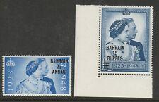 Bahrain 1948 George VI Royal Silver Wedding SG 61-62 Mnh.