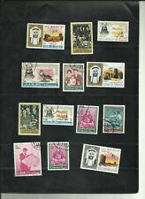 Trucial States Lot Of 70 Stamps Ajman, Umm Al Qiwain lot #1
