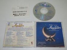 Aladdin COLONNA SONORA// Alan Menken/Howard Ashman/Tim Rice (PCCD - 00091) Giappone CD