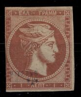G129570/ GREECE LARGE HEAD SPECIAL PRINTING / Y&T # 30 MNG CERTIFICATE CV 150 $