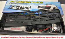 CISBONumber Plate Frame Mount Parking Sensor 3 Sensors Audio Buzzer Alarm U.K.