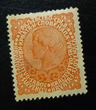 Yugoslavia c1919 Slovenia Croatia Money Control Revenue Stamps - Rare !! C1