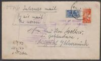 """South Africa 1944 cover """"Internees Mail"""" airmail, Germany Andalusia Internment C"""