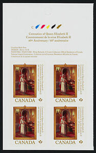 Canada 2644a Left Booklet Pane MNH Queen Elizabeth 60th Anniversary Coronation