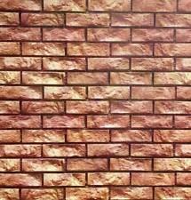 Klebefolie - Möbelfolie Brick Mauerwerk Klinker Dekorfolie 45 cm x 200 cm