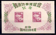 Japan  1948  Sc # 407  Ovpt s/s  NGAI   (40923)