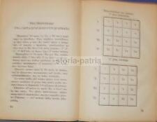 MAGIA_GIOCHI DI PRESTIGIO_PRESTIGIATORI_CARTE_ROMPICAPI_QUADRATI MAGICI_UOVA_'50