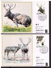 2 pcs of 1988 China postcard with stamps (Elaphurus davidanus)