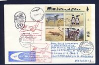 52056) LH FF München - Sofia 30.10.94, Brief ab UNO Wien ERd-VBL TAB Tiere