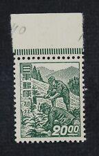 Ckstamps: Japan Stamps Collection Scott#518 Mint Nh Og