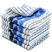 Towelogy® Pack Of 6 Cotton Tea Towels Large Kitchen Dish Drying Cloths 70cmx45cm