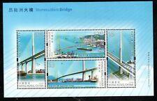 Hongkong Block 206 ** Brücke - Schiffe (1679)