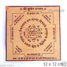 Energized Shri Kuber Yantra - Bhoj Patra laminated 12cm X 12cm for Wealth