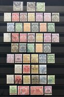 TRANSVAAL Collection w/ Postage Due & Revenue Stamps
