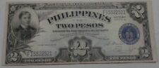 PHILIPPINE MONEY / NOTE. 1949 Victory Series 2 PESO