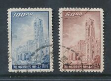CHINA TAIWAN 1958 PRESIDENTIAL PALACE $50 + $100 SG289 + 290 VERY FINE USED...L1