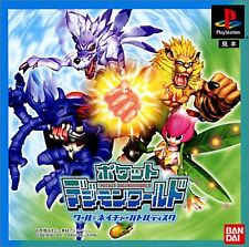 USED Pocket Digimon World: Cool Nature Battle Disc Japan Import PS