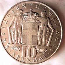 1968 GREECE 10 DRACHMAI - High Grade Large Coin - FREE SHIPPING - Greece Bin #1