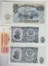 More details for ten bulgaria 3 to 200 leva banknotes in near mint condition